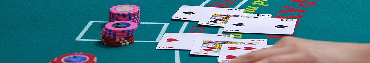 Броене на карти в блекджека